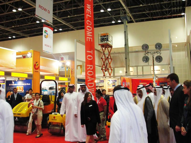 热烈欢迎迪拜王储一行到我公司摊位视察