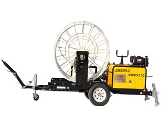 拖車式自動穿線機 RWCX11C