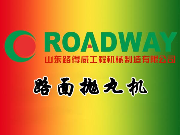 RWPW12-2.jpg